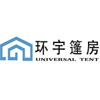 China Changzhou Huanyu tent & house manufacturing co., ltd logo