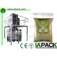 China 500G Rice Automatic Pouch Packing Machine Volumetric Cup Filling on sale