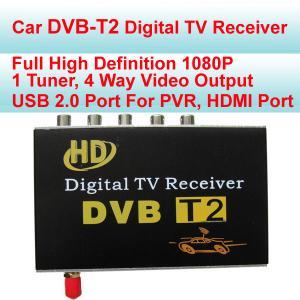 Quality 1080P Video Play External Car Digital TV Receiver , DVB T2 Mobile Digital TV Receiver For Car for sale