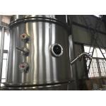 China Pharmaceutical Fluid Bed Dryer Granulator for sale