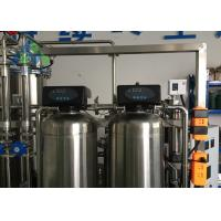 Quality 3000LPH RO Ultrapure Water Purification System With Water Softer / Ro Automatic Water Purifier for sale