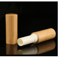 Quality 5ml Petg Bamboo Lip Balm Containers Screen Printing for sale