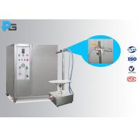 Quality Waterproof IP Testing Equipment IPX5 IPX6 Jetproof Testing With Hose Nozzles for sale