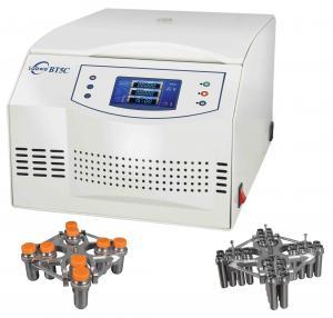 Quality Safety BT5C Variable Speed Centrifuge / Adjustable Time Benchtop Multi Pipe Centrifuge for sale