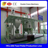 Hot sale best price 1-2t per hour poultry feed making line for poultry farm
