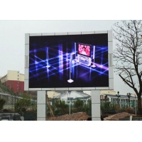 Quality High Brightness Outdoor Advertising Led Screen With 960x960mm Waterproof Panel for sale
