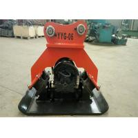 Quality Hydraulic compactor for excavator for sale