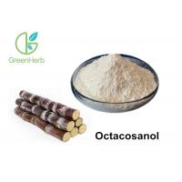 China CAS 557-61-9 Herbal Plant Extract Sugar Cane Wax Extract Octacosanol Policosanol on sale