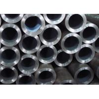 Quality 316L 304L 321 Stainless Steel Hollow Bar Hollow Steel Bar Seamless Mechanical Tube for sale