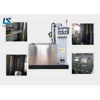 Quality 60-450r/Min CNC Induction Quenching Hardening Machine Tool For Shaft / Gear for sale