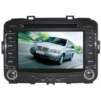 China 7 Inch In Dash Kia Car DVD GPS Central Multimedia Player For Carens 2013 on sale