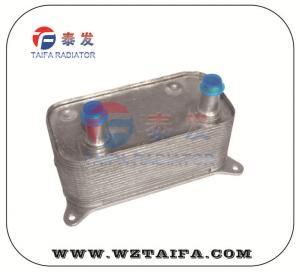 07C117037 Oil Cooler for VW Phaeton 3D