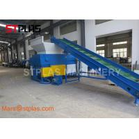 Buy cheap Industrial Waste Bottle Bag Strap Recycling Double Shaft Metal Plastic Shredder from wholesalers