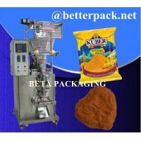 China Spice powder bagging machine on sale