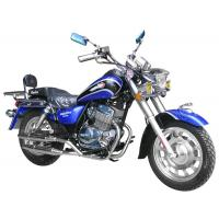 Yamaha 250 V Twin Engine For Sale: Images Of 250cc Cruiser