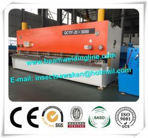 China Steel Plate E21S NC Hydraulic Swing Beam Shear Hydraulic Guillotine Shearing Machine on sale