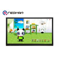China Education Outdoor Digital Signage Displays With Cameta LCD Media Player on sale