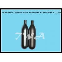 China Steel 8g Disposable Gas Cylinders Co2 Cartridge Cylinder / Aluminum Co2 Cylinders on sale
