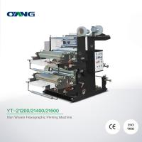 Quality Intelligent 2 Color Flexographic Printing Machine For PP Non Woven Fabric Printing for sale