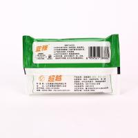 China Disposable wet wipes cleaning good quality face wipes on sale