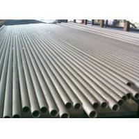 Quality Thin Wall 304 316L Stainless Steel Seamless Pipe / Seamless Mechanical Tubing for sale