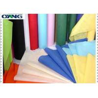 Quality Width Offer 2cm - 3600cm Spunbond Nonwoven Fabric 100% PP Material for sale