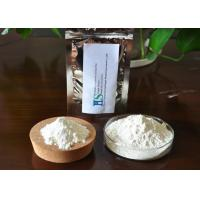 Quality Low Sub - Atomic Weight Pharmaceutical Grade Chondroitin Sulfate For Cosmetics Production for sale