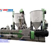 China HDPE LDPE film plastic granulator with water ring die face cutting on sale