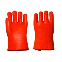 Quality 3 Layers Liner PVC Coated Work Gloves , Thermal Waterproof Gloves Smooth Finished for sale
