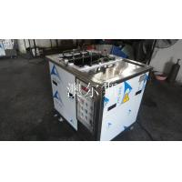Ultrasonic mould electrolytic cleaning machine