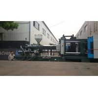 Quality 80% power saving Servo Injection Molding Machine / injection mold machines for sale