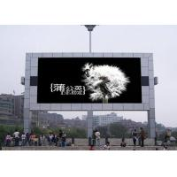 China Waterproof 6mm smd RGB LED Screen outdoor big Iron 1024mmx1024mm cabinet on sale