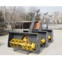 Quality Hydraulic Drive Single Stage Snow Blower Height - Adjustable Support Legs for sale