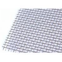 Quality High Tensile Strength Woven Wire Mesh Screens For BBQ Corrosion Resistance for sale