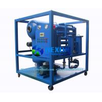 Quality Newly Upgrade Vacuum Type Hydraulic Oil Purifier for Milkly Industrial Oil Recycling for sale