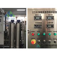 Quality Movable Commercial Reverse Osmosis Pure Water Treatment Plant In Food Industry for sale