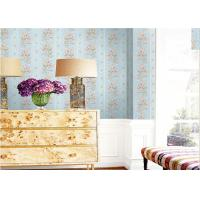 Quality 1.06*10m Size Deep Embossed Patterned Wallpaper Stripe Design For Sitting Room for sale