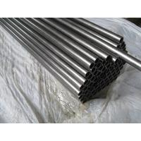 Quality ASTM A519 Seamless carbon and alloy steel mechanical tubing for sale