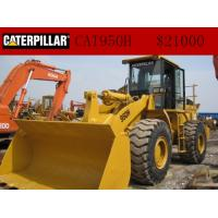 Quality Used CAT 950H Wheel Loader for sale