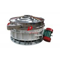 Quality Food Grade Vibrating Sieve Separator Stainless Steel Straight Mechanical Sifter for sale
