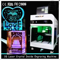 Best 3D Crystal Laser Inner Engraving Machine 2000HZ speed 120,000 dots / Minute wholesale