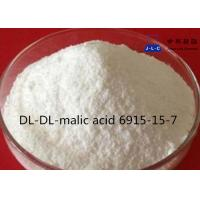 Buy cheap white Powder Synthetic Food Additives DL-Malic Acid CAS 6915-15-7 99% Food Grade from wholesalers
