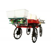 Quality Self Propelled Sprayer Modern Agriculture Machine For Apply Herbicides Pesticides And Fertilizers for sale
