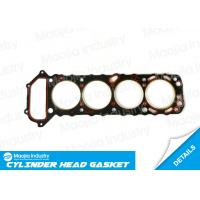 Best New Engine Cylinder Head Gasket Stone For Nissan 240SX Axxess D21 Pickup Stanza 11044-40F00 wholesale