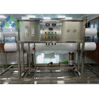 Quality Cosmetic Industry Process Commercial Water Purification Systems , Commercial Ro Unit for sale