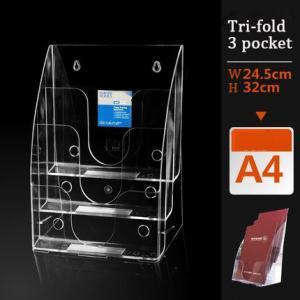 China A4  3 pocket acrylic brochure holder,LEAFLET STANDS PLASTIC HOLDER ACRYLIC FLYER on sale