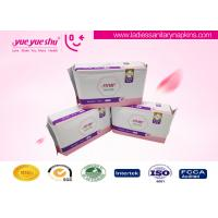 Quality Ladies Use High Grade Sanitary Napkins , Pearl Cotton Surface Menstrual Period Pads for sale