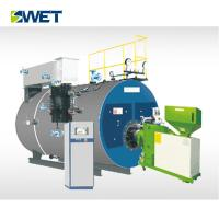 Buy cheap Fully automatic horizontal fire tube price 2t/h 1.0mpa gas oil mini steam boiler from wholesalers