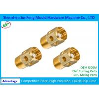 Quality OEM / ODM Cnc Precision Components Brass Machined Parts Nick Plated Finish for sale