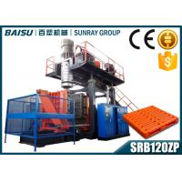 China High Clamping Force Plastic Pallet Making Machine 100Mm Screw Diameter SRB120ZP on sale